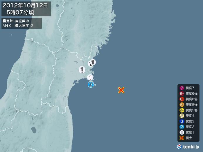地震情報(2012年10月12日05時07分発生)