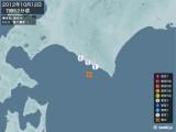 2012年10月12日07時52分頃発生した地震