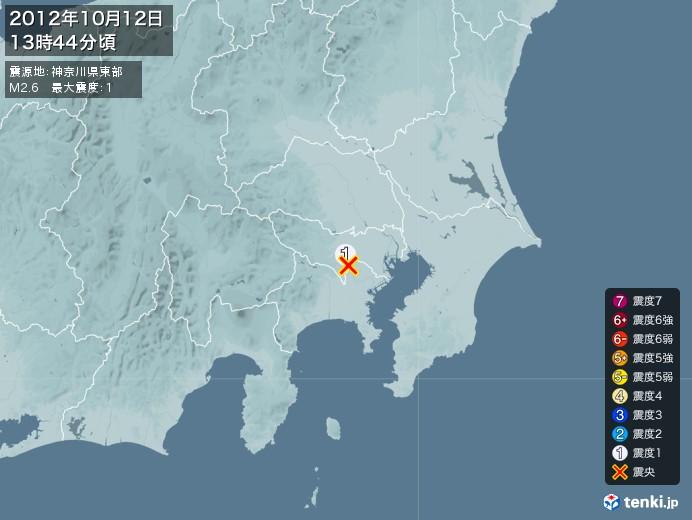 地震情報(2012年10月12日13時44分発生)