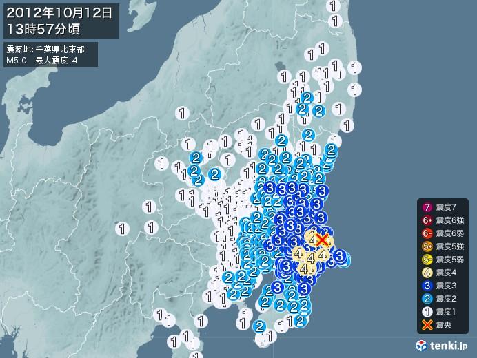 地震情報(2012年10月12日13時57分発生)