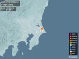 2012年10月12日15時14分頃発生した地震