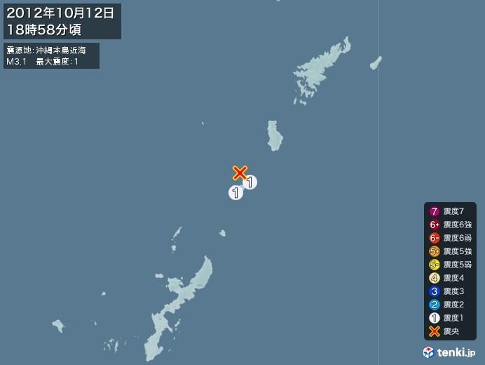 地震情報(2012年10月12日18時58分発生)