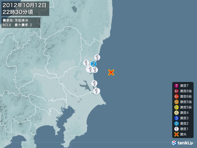 地震情報(2012年10月12日22時30分発生)