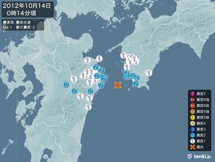 地震情報(2012年10月14日00時14分発生)