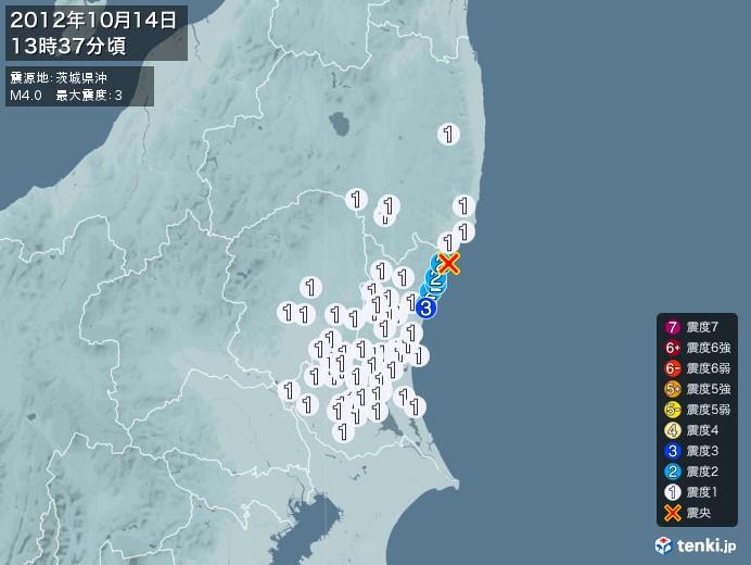 地震情報(2012年10月14日13時37分発生)