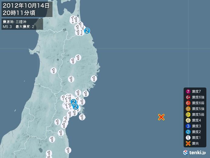 地震情報(2012年10月14日20時11分発生)