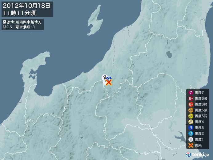 地震情報(2012年10月18日11時11分発生)