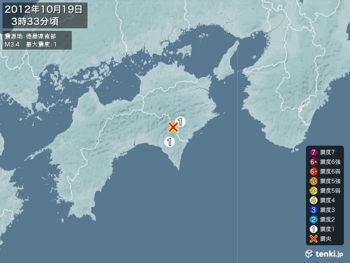 地震情報(2012年10月19日03時33分発生)