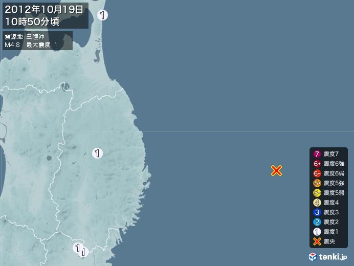 地震情報(2012年10月19日10時50分発生)