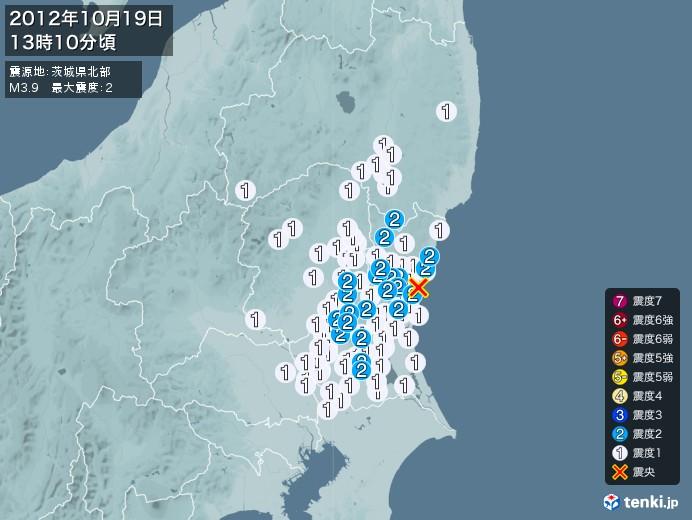 地震情報(2012年10月19日13時10分発生)