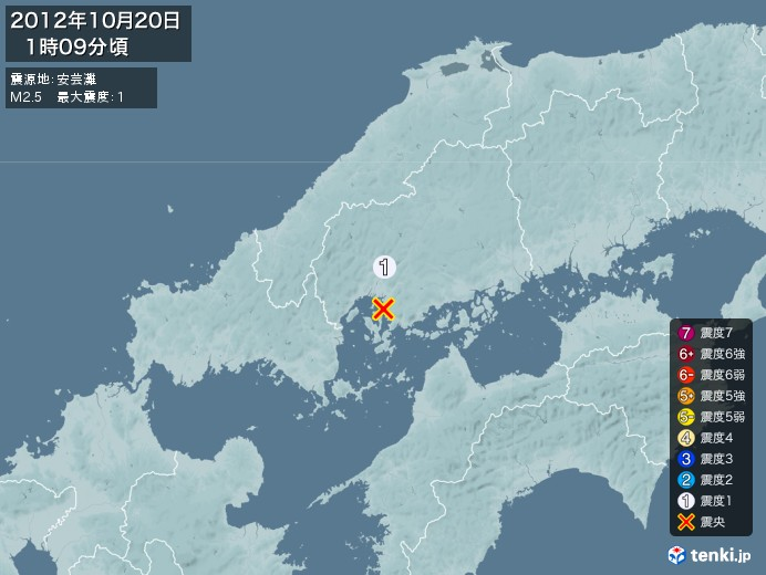 地震情報(2012年10月20日01時09分発生)