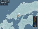 2012年10月20日01時09分頃発生した地震