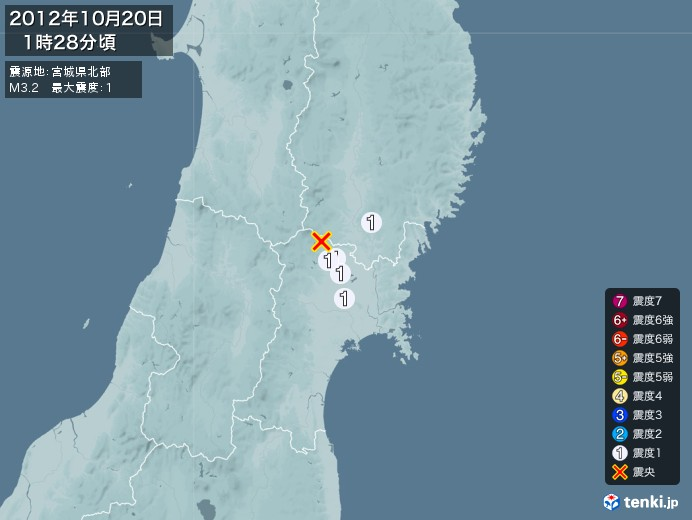 地震情報(2012年10月20日01時28分発生)