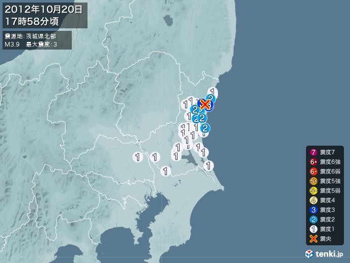 地震情報(2012年10月20日17時58分発生)