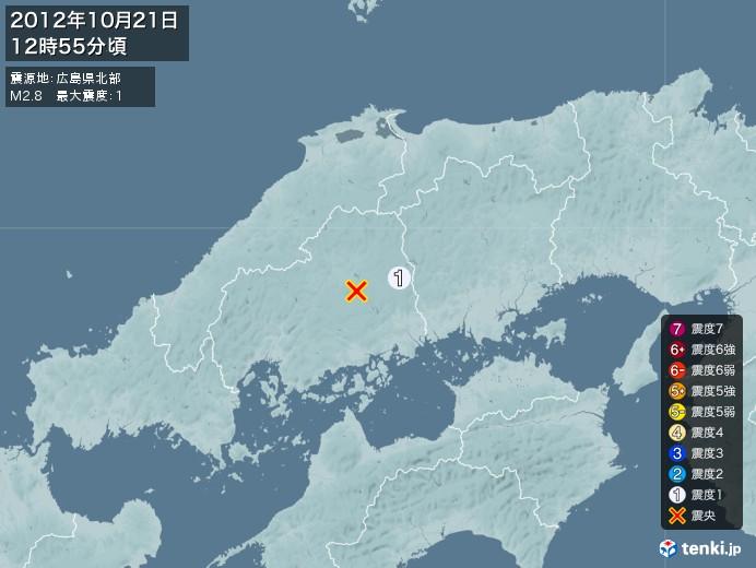 地震情報(2012年10月21日12時55分発生)