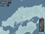2012年10月21日12時55分頃発生した地震