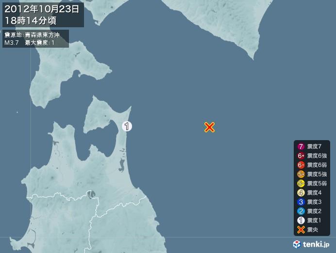 地震情報(2012年10月23日18時14分発生)