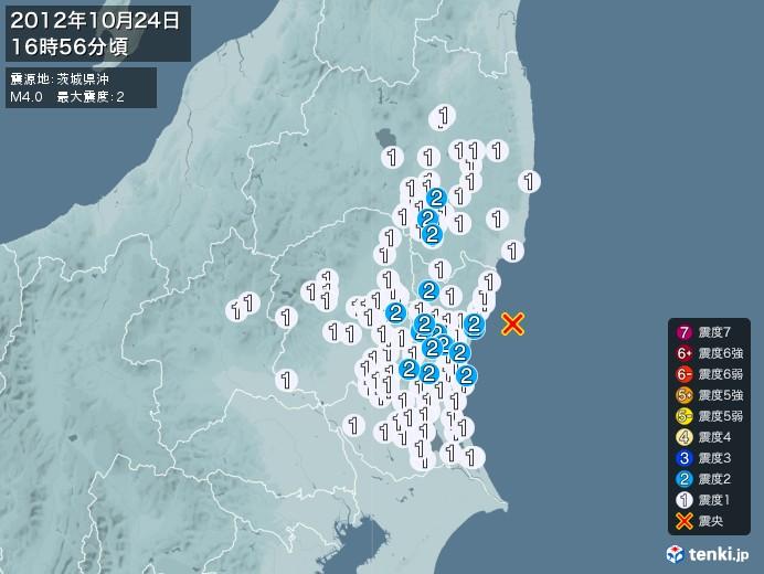地震情報(2012年10月24日16時56分発生)