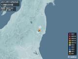 2012年10月25日12時52分頃発生した地震