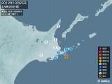 2012年10月25日18時26分頃発生した地震