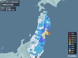 2012年10月25日19時32分頃発生した地震