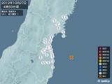 2012年10月27日04時33分頃発生した地震