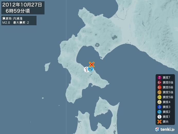 地震情報(2012年10月27日06時59分発生)