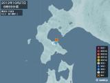 2012年10月27日06時59分頃発生した地震