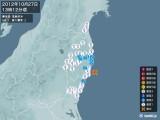 2012年10月27日13時12分頃発生した地震