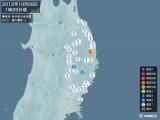 2012年10月28日01時26分頃発生した地震