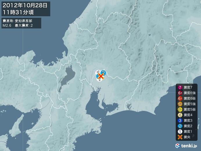 地震情報(2012年10月28日11時31分発生)