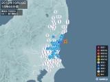 2012年10月28日18時44分頃発生した地震