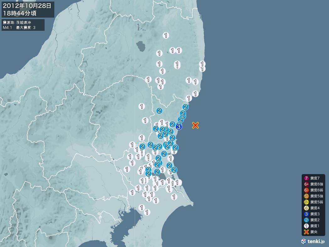 地震情報 2012年10月28日 18時44分頃発生 最大震度:3 震源地:茨城県沖(拡大画像)