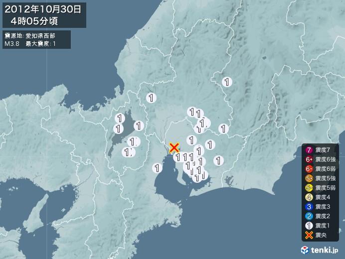 地震情報(2012年10月30日04時05分発生)