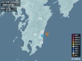 2012年10月30日08時54分頃発生した地震