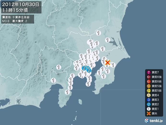地震情報(2012年10月30日11時15分発生)