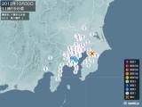 2012年10月30日11時15分頃発生した地震