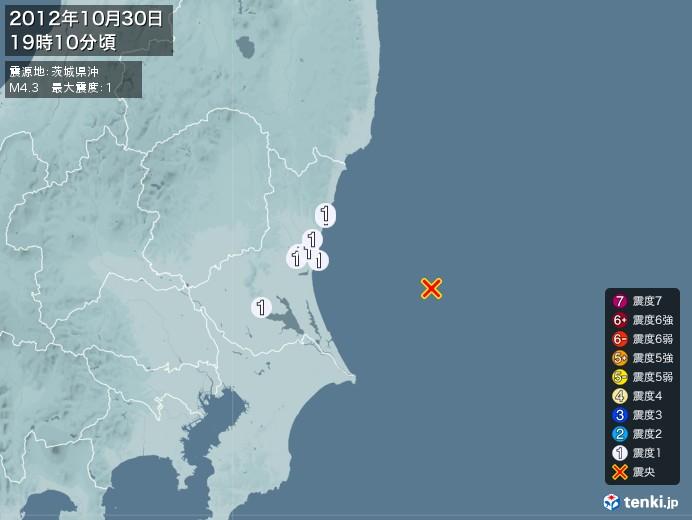 地震情報(2012年10月30日19時10分発生)