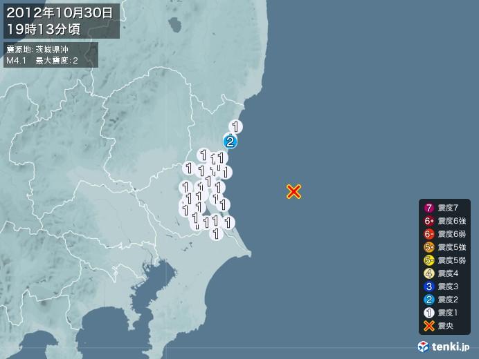 地震情報(2012年10月30日19時13分発生)