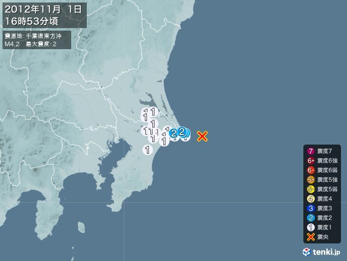 地震情報(2012年11月01日16時53分発生)