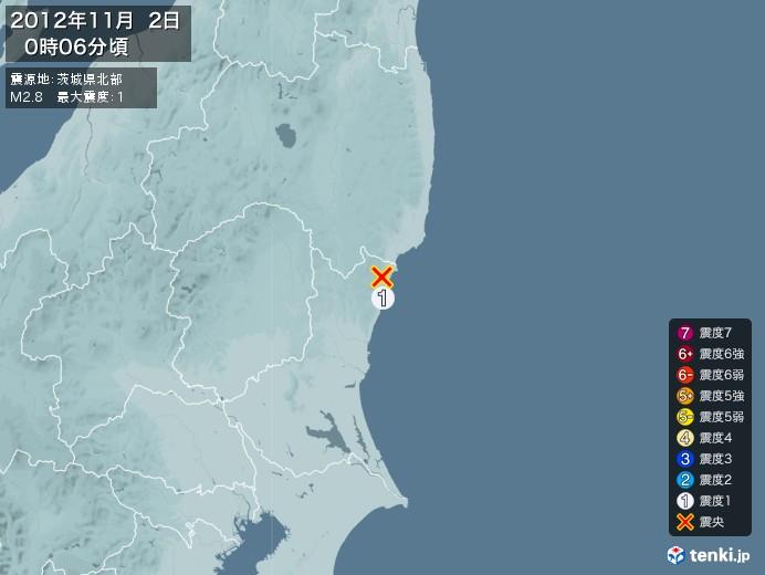 地震情報(2012年11月02日00時06分発生)