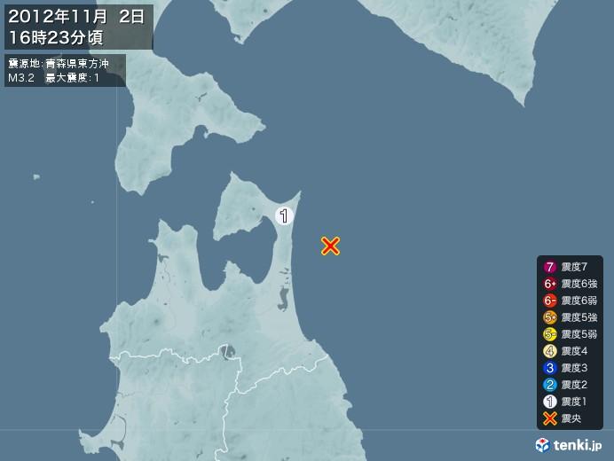 地震情報(2012年11月02日16時23分発生)