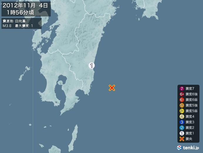 地震情報(2012年11月04日01時56分発生)
