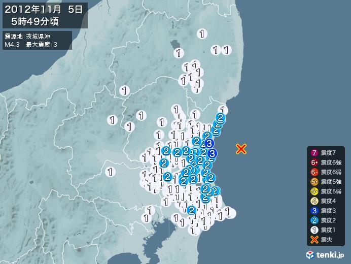 地震情報(2012年11月05日05時49分発生)