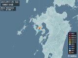2012年11月05日05時51分頃発生した地震