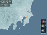 2012年11月05日06時38分頃発生した地震