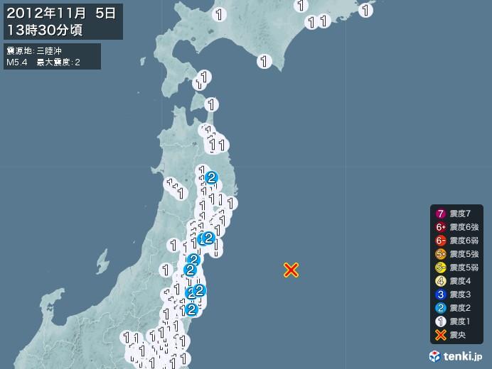地震情報(2012年11月05日13時30分発生)