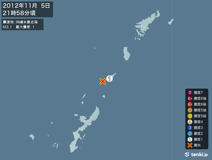 地震情報(2012年11月05日21時58分発生)