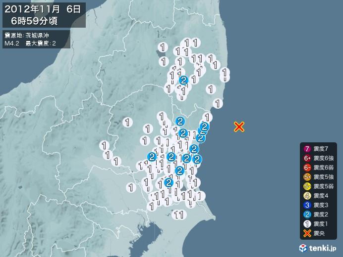 地震情報(2012年11月06日06時59分発生)