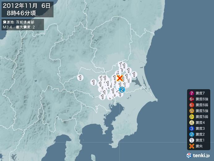 地震情報(2012年11月06日08時46分発生)